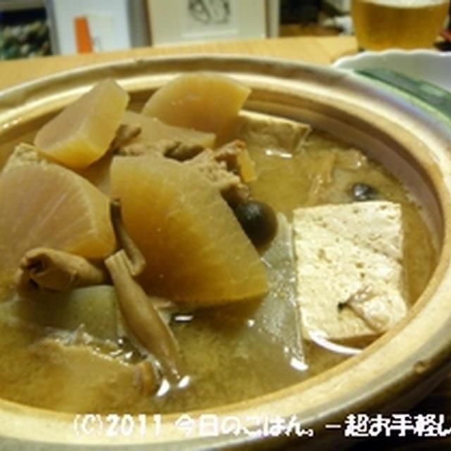 もつ煮 味噌味バージョン♪時間かかるだけで簡単だし(^_-)-☆