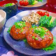 アレンジ豊富♪「鶏むね肉ハンバーグ」のおすすめレシピ