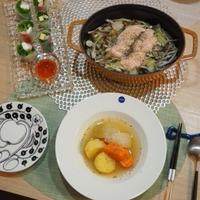【レシピ】サフランで☆秋の味覚たっぷりピラフ