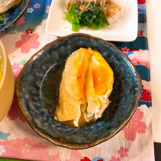 カンタンで映える❣️卵の信田煮