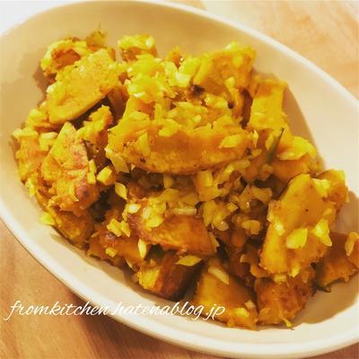 デパ地下デリ風♪かぼちゃのマリネ風グリルサラダ レシピあり