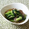 小松菜と牛肉の生姜煮