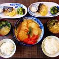 どっちを先に食べなあかん・・・の兼用ごはん(笑)~小松菜のおかか和え~