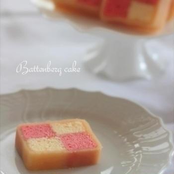 バッテンバーグ・ケーキ