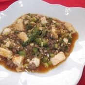 麻婆ゴーヤ豆腐