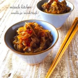 お弁当にあると嬉しい!「牛肉」を使った常備菜レシピ