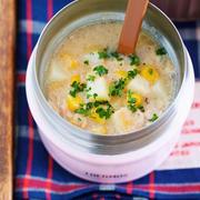 新じゃがいもとツナのコーンチャウダー【#スープジャー #ランチ #Thermos】と『スープジャープレゼントキャンペーン♪』