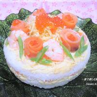 美しく作るコツ『レモンちらし寿司』ケーキ仕立て ちらし寿司 ♪