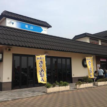 ご当地グルメ 汁なし担々麺@広島