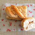 クリームチーズとイチゴジャムのパン