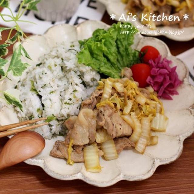 10分で完成*具材は2つ!*豚肉と白菜のバタポン炒めでワンプレート*