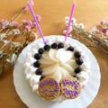 梨とブルーベリーの豆乳レアチーズケーキ