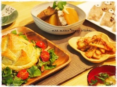 こどもの日ごはん*鯉のぼりのお赤飯と兜のミートパイ