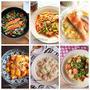 ご飯がすすむ「鮭レシピ」厳選7品ご紹介します*嵐愛がすごい次男