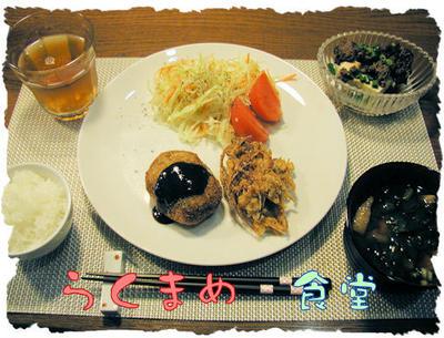 【ヒジキと枝豆入りのメンチカツ】定食♪