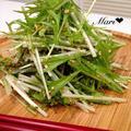 「だし×オイル」シンプル!割烹白だし×ごま油ドレッシングで食べる♡水菜サラダ by Mariさん