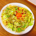 卵と野菜たっぷりのカルペチーノ