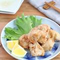 ごはんがすすむ!鶏むね肉の塩唐揚げ by kaana57さん