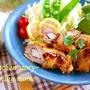 減塩レシピ!レモンソルトで豚肉のロールカツ(塩分量付き)