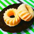 低糖質!もっちりおから蒸しケーキ(バニラ)