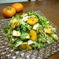 【簡単レシピ】柿とはんぺんのシャキシャキサラダ♪