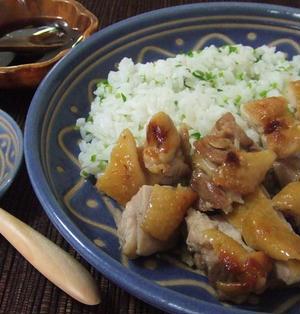 タイ料理♪鶏の照り焼きご飯