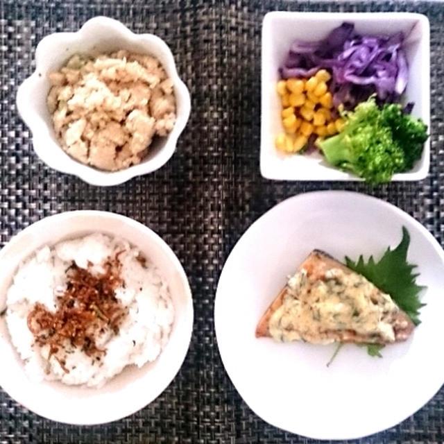サバのピリ辛焼きで朝ごはん~今週の買い足し食材~