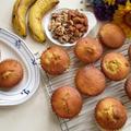 失敗しらずの簡単さ!♡ココナッツオイルde胡桃とアーモンドたっぷりのバナナカップケーキ♪