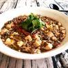 タイ風麻婆豆腐