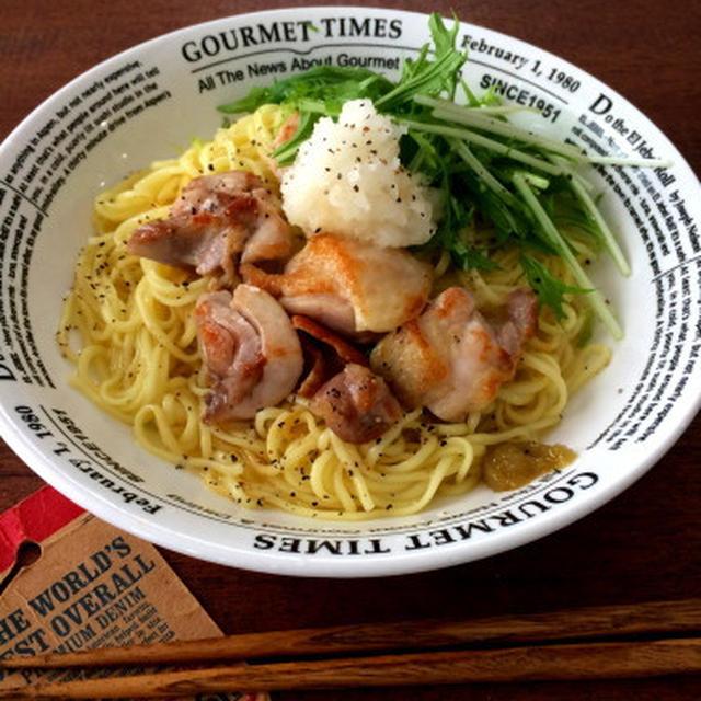 【インスタントラーメンアレンジ特集】ラ王で鶏のゆずこしょうおろしラーメンと、味噌マヨからめ麺