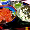 塩分2.025g。ダイエット❤️漬けマグロのちらし寿司と、大根とカニカマ、カイワレのサラダと、めかぶのランチです。