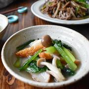 10分レシピ【さつまあげと小松菜のごま油香るサッと煮】パパパぁ〜