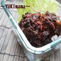 豚みそ。ご飯に最高!載せてみました^^ by YUKImamaさん