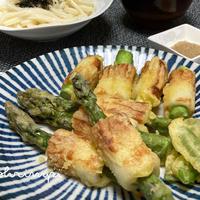 アスパラちくわの天ぷらとリモコン。