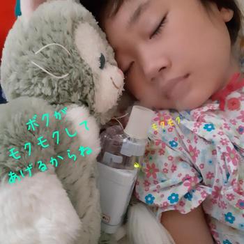 【長女】7歳10ヶ月(7歳9ヶ月の記録)