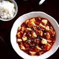 たっぷりネギの麻婆豆腐 by naomiさん
