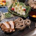 ★キジ焼きおろし蕎麦