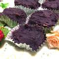 紫芋のスイートポテト☆クイジナート スリム&ライト マルチハンドブレンダー