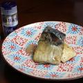 いつもの塩サバを南仏の味わいに『塩サバのグリル~地中海風~』~GABANコリアンダー・レモンペースト~