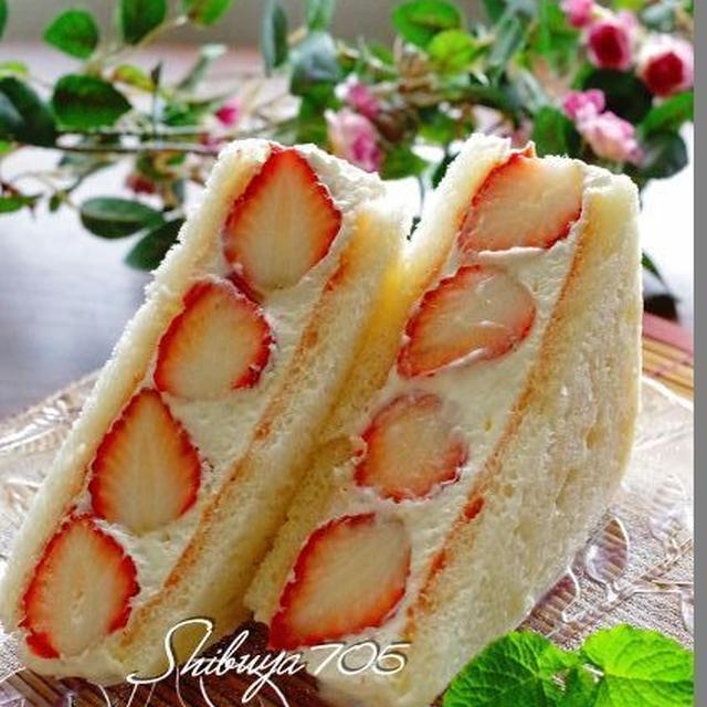 ☆いちごのフルーツサンド☆