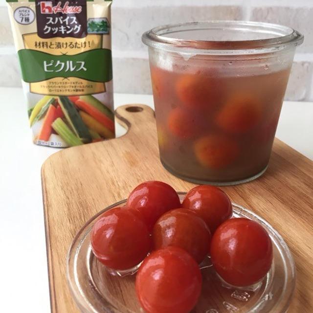 冷蔵庫で2時間冷やすだけ♪ 簡単ミニトマトのピクルス