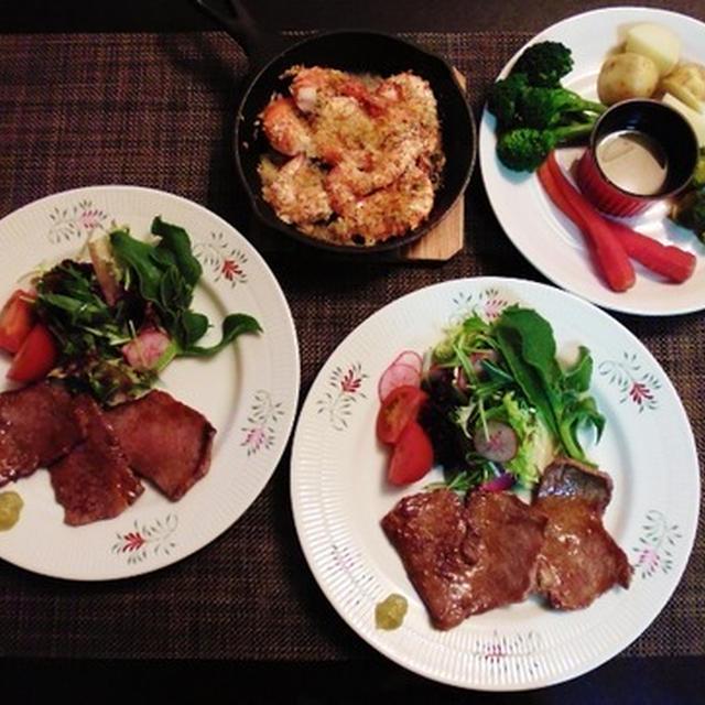 お野菜たっぷり海老もお肉もある晩御飯☆海老のハーブパン粉焼き♪~♪