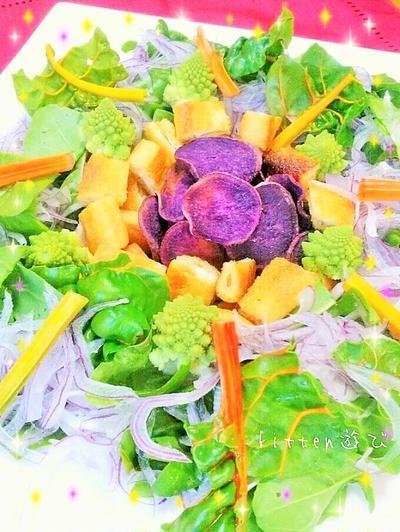 ダブルアントシアニンで目パッチリ!!焼き油揚げ&紫芋のオニオンサラダ