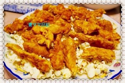 ガラムマサラ風味の「チキン・フィンガー」♪