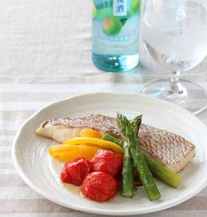 白身魚と彩り野菜の蒸し焼き