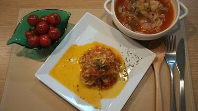 脂肪燃焼!ミラクルダイエットスープ♪ 【40日目】