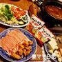 夏野菜たっぷりカレー鍋♪ Curry Hot Pot