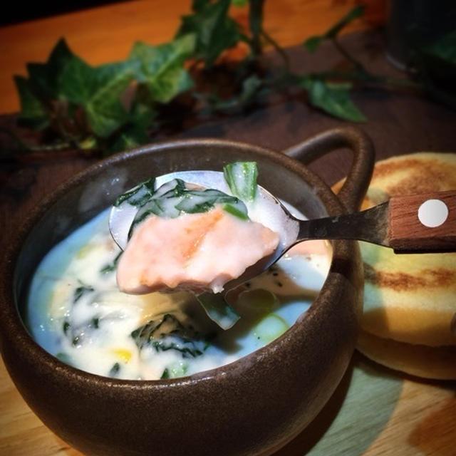 鮭とほうれん草のスープ