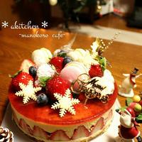 おいしい、かわいい♪苺のフレジェとまんぷく冬休み♪
