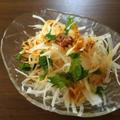 ハマる♡美味しい大根サラダ*夏休み計画と日焼け対策